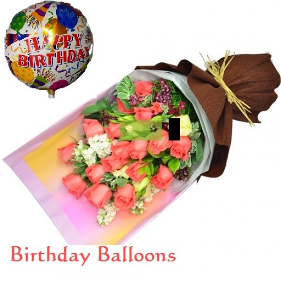 Birthday Balloons and Flowers Package