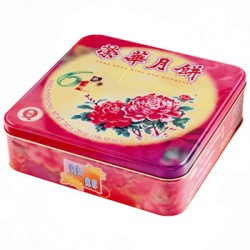 Wing Wah Mooncake (Double York with Yellow lotus)