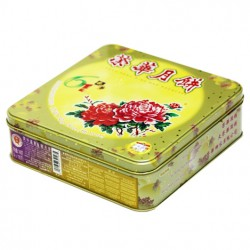 Wing Wah Mooncakes (Assorted Nuts Moon Cake)